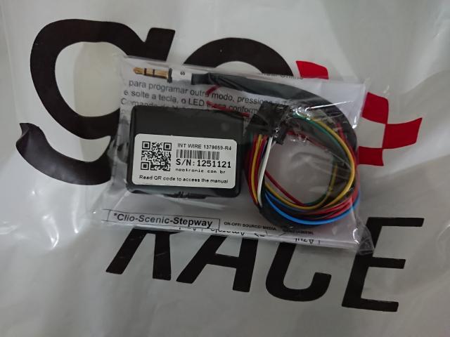 DSC_0545.thumb.JPG.30edd5431345d35e0b433